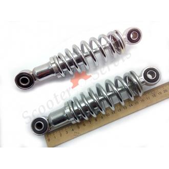 Амортизаторы, длина 150 мм,- 180 мм, ухо- ухо, на электро скутеретты, квадроцикл и др.