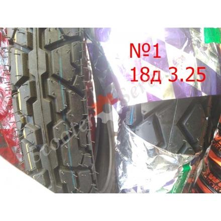 Покришка мотоцикла 18 дюймів 3.25