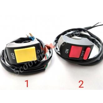 Пульт управління на кермо 22мм, підсвічування, освітлення, аварійка