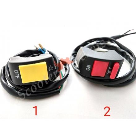 Пульт управления на руль 22мм, подсветка, освещение, аварийка