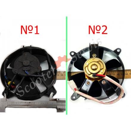 Вентилятор радиатора для мототехники с водяным охлаждением 12 V