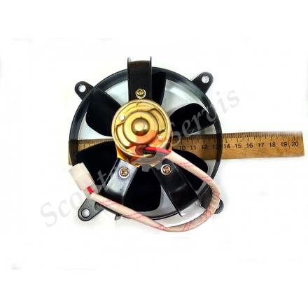 Вентилятор радіатора для мототехніки з водяним охолодженням 12 V