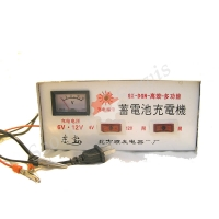 Зарядное устройство для АКБ 6-12V