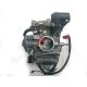 Карбюратор Keihin ø26мм Honda Spacy CH 125/150 (оригінал)