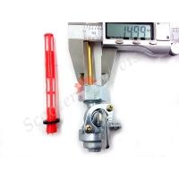 Кран топлива в бак для скутеретты, мотоцикла, квадроцикла, трицикла, с отстойником и фильтром