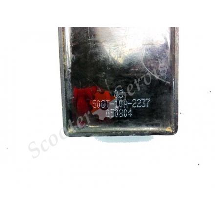 Комутатор ARN-125/150, Keeway, Ківей, Гепард -125/150
