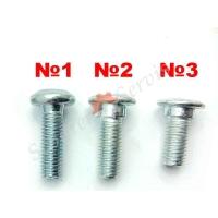 Болт крепления тормозных дисков М8, шестигранный ключ
