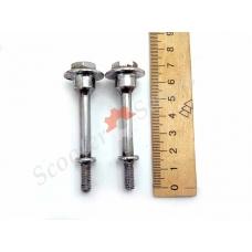 Болты крепления крышки клапанов двигателя ARN 125/150 Keeway, CH 125/150 Honda Spacy