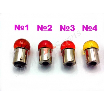 Лампа цокольная, поворотов  12V 5W жёлтая, оранжевая, красная