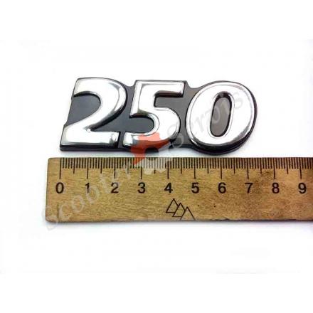 """Наклейка """"250"""" об'ємна хром 10 см"""