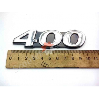 """Наклейка """"400"""" об'ємна хром 10 см"""