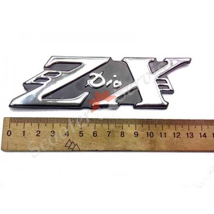 "Наклейка ""Dio ZX"" об'ємна хром 13 см"