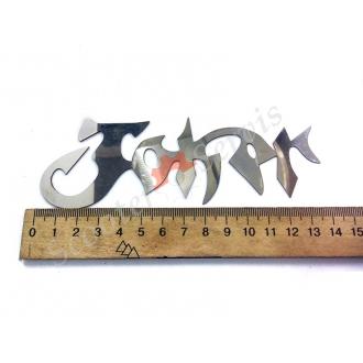 """Наклейка """"Joker"""" для Хонда Джокер, Honda Joker, дзеркальна, нержавіюча сталь, довжина 14 см."""