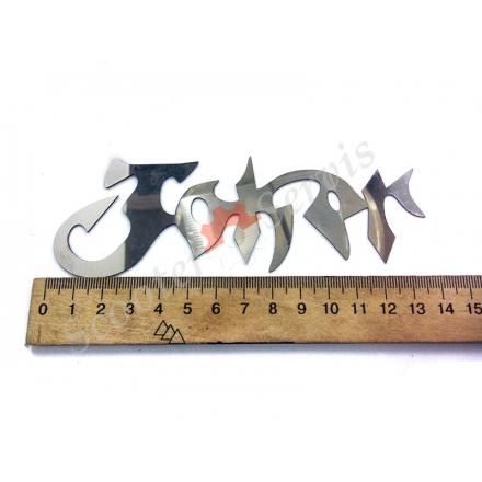 """Наклейка """"Joker"""" для Хонда Джокер, Honda Joker, зеркальная, нержавеющая сталь, длинна 14 см."""