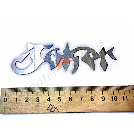 "Наклейка ""Joker"" для хонда Джокер, зеркальная нержавеющая сталь, малая"