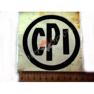 "Наклейка логотип ""CPI"" круглая"