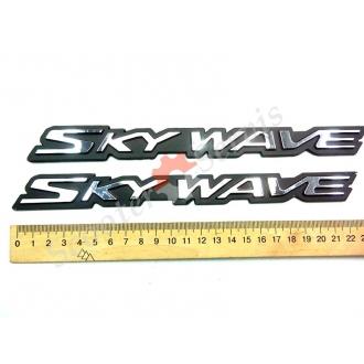 """Наклейка логотип """" Sky Wave"""" хромированный пластик, AN400, AN250, Сузуки Скайвей, Suzuki Skywave"""
