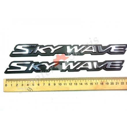 """Наклейка логотип """"Sky Wave"""" хромований пластик, AN400, AN250, Сузукі Скайвей, Suzuki Skywave"""
