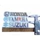 "Наклейка металева, ""Ямаха"", ""Сузукі"", ""Хонда"""