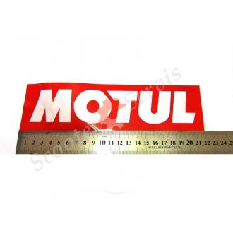"""Наклейка """"Motul"""" 22см*6см"""