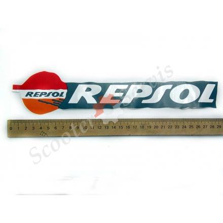 """Наклейка """" Repsol"""" 30 см"""