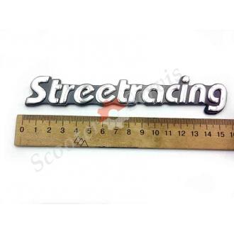 """Наклейка """"Streetracing"""" об'ємна хром 15 см"""