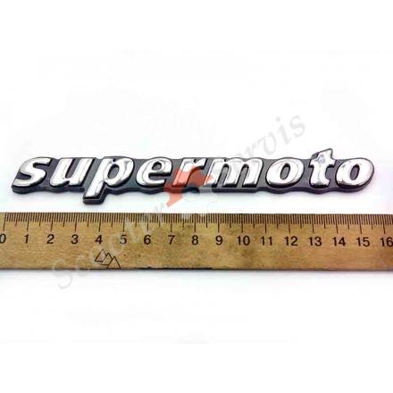 """Наклейка """"supermoto"""" об'ємна хром 16 см"""