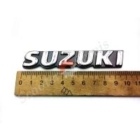 """Наклейка """"Suzuki"""" объемная хром 10 см"""