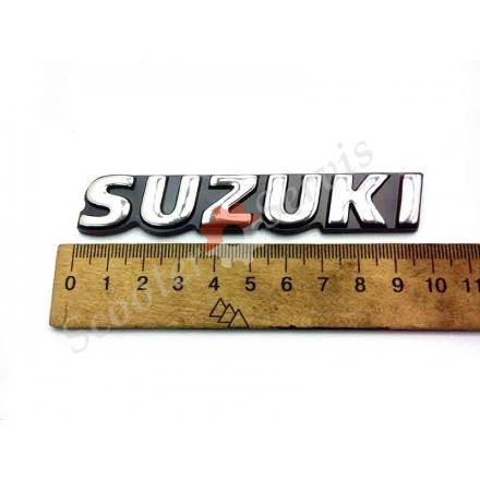 """Наклейка """"Suzuki"""" об'ємна хром 10 см"""