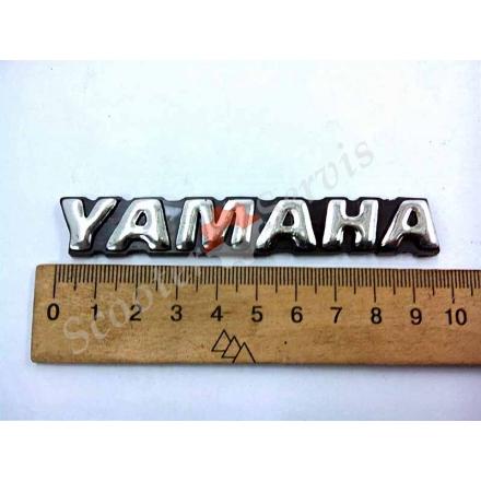 """Наклейка """"Yamaha"""" об'ємна хром 10 см"""