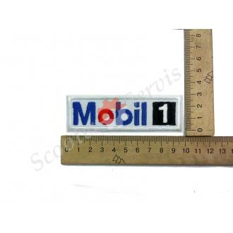 "Термонаклейка ""Mobil 1"", тканинна нашивка, наклейка на тканину"