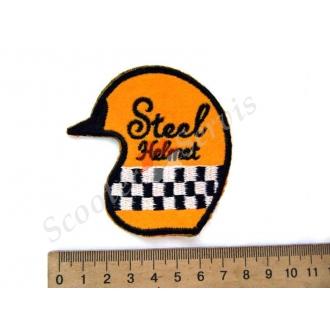 """Термонаклейка """"Steel Helmet"""" (Шолом), тканинна нашивка, наклейка на тканину"""