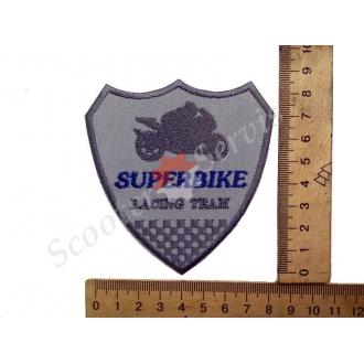 """Термонаклейка """"Superbike"""", тканинна нашивка, наклейка на тканину"""