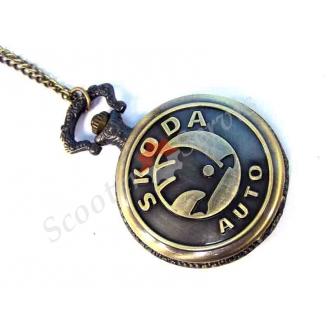 "Годинники кишенькові логотип ""SKODA"" (Шкода), бронза"