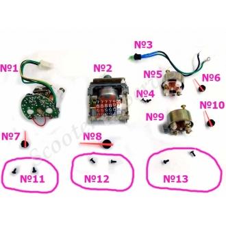 Приборная панель части, тахометр, спидометр, вольтметр, указатель уровня топлива, светодиод, стрелки, тип Viper Victory, Вайпер Виктори, Вайпер F-1, F-50, Ф1, Ф50
