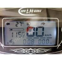 Приборная панель LVO CONG электронная для скутера