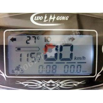Приладова панель LVO CONG електронна для скутера