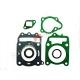 Набор прокладок ЦПГ Хонда Спейси, Honda Spacy СН-125-150 кубов, (средний набор)