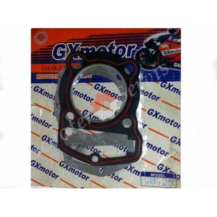 Прокладки (малий набір) ЦПГ Honda CB125