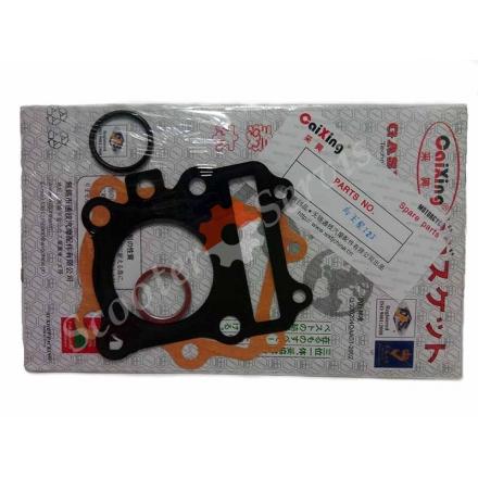 Прокладки (набір) ЦПГ, Сузукі Векстар, Suzuki Vecstar AN125. AN150