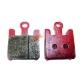 Гальмівні колодки передні Сузукі, Кавасакі, ZX6R / 10R / 12R ZX1000 / 1200 VN1600 GSXR1000 VZ1600, AN 400, AN250