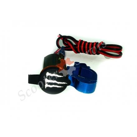 Прикуриватель з кріпленням для керма і захисною кришкою (набір)