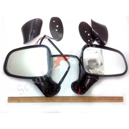 Зеркала с поворотами с большим обзором для макси скутеров