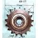 """Зірочка """"Нейтральна передача» на Дельта, Актив, Альфа, тип двигуна 1P39FMB, 147FMD, 152FMH"""