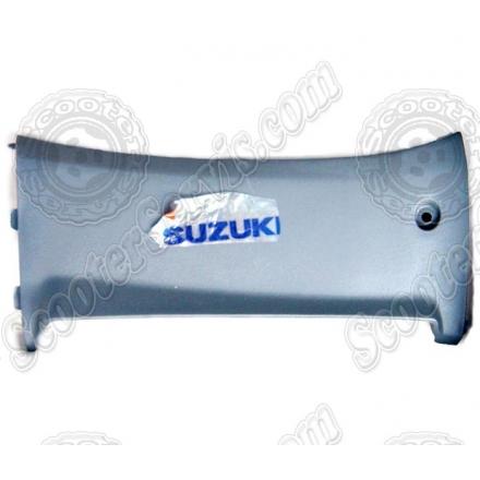 Боковая крышка АКБ Сузуки Векстар, Suzuki Vecstar 125