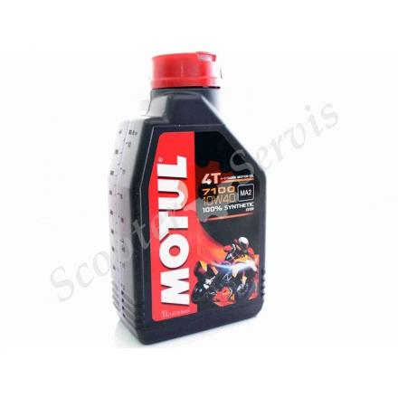 Масло моторное, 4т, синтетика, 10W40, 7100, 1Л, Motule